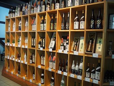 「太平山 酒蔵」の画像検索結果